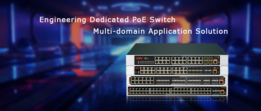 Engineering dedicated PoE switch, PoE switch, PoE switches