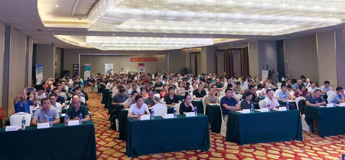 【ONV PoE switch】Sichuan Provincial Security Engineering Senior Management Training Conference was successfully completed