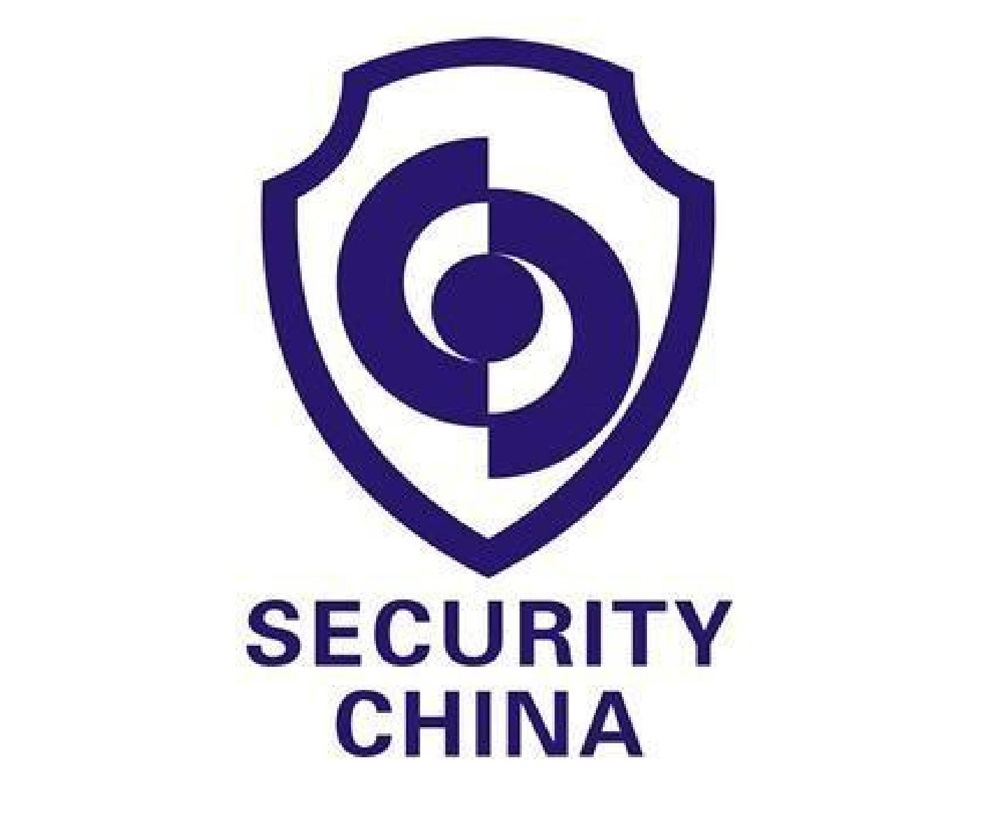 Security China CPSE 2018
