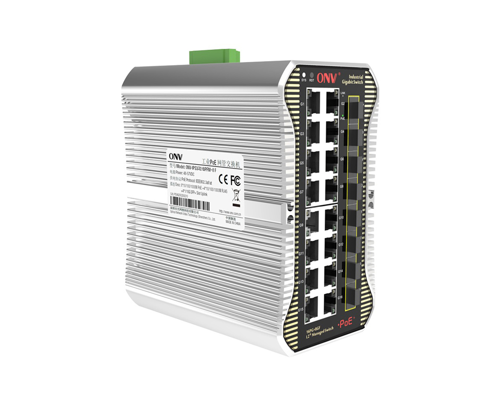 Full gigabit 24-port L2+ managed industrial PoE fiber switch